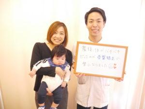 産後のゆがみには稲毛駅にあるアポロ整骨院鍼灸院